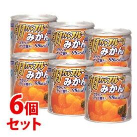 《セット販売》 はごろもフーズ 朝からフルーツ みかん (190g)×6個セット 缶詰