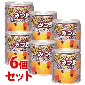 《セット販売》 はごろもフーズ 朝からフルーツ みつ豆 (190g)×6個セット 缶詰