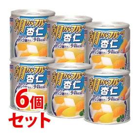 《セット販売》 はごろもフーズ 朝からフルーツ 杏仁 (190g)×6個セット 缶詰