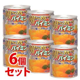 《セット販売》 はごろもフーズ 朝からフルーツ パイミン (190g)×6個セット 缶詰