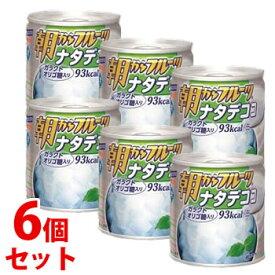 《セット販売》 はごろもフーズ 朝からフルーツ ナタデココ (190g)×6個セット 缶詰 ※軽減税率対象商品