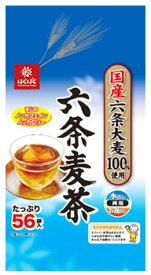 はくばく 国産 六条麦茶 ティーバッグ (56袋入) 麦茶 ノンカフェイン 1L用ティーパック 水出し・お湯出し両用 ※軽減税率対象商品