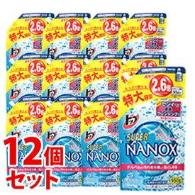 【特売】 《セット販売》 ライオン トップ スーパーNANOX スーパーナノックス 特大 つめかえ用 (950g)×12個セット 詰め替え用 洗濯用液体洗剤 洗濯洗剤