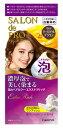 【特売】 ダリヤ サロンドプロ 泡のヘアカラー エクストラリッチ 白髪用 5RB ダークロイヤルブラウン (1セッ…
