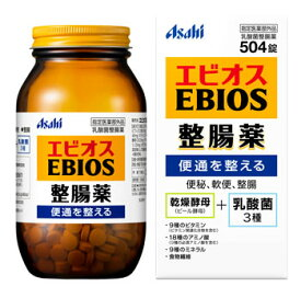 アサヒ エビオス整腸薬 (504錠) エビオス 乳酸菌 【指定医薬部外品】