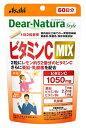 アサヒ ディアナチュラスタイル ビタミンC MIX ミックス 60日分 (120粒) パウチ 栄養機能食品 ※軽減税率対象商品