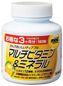 オリヒロ MOST モストチュアブル マルチビタミン&ミネラル マンゴー味 (180粒) 栄養機能食品 ビタミンB2 ビオチン 鉄 ※軽減税率対象商品