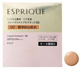 コーセー エスプリーク リキッド コンパクト BB 標準的な肌色 02 レフィル (13g) SPF25 PA+++ ファンデーション ESPRIQUE