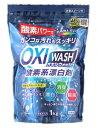 オキシウォッシュ OXI WASH 酸素系漂白剤 (1kg) 洗濯用 漂白剤