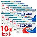 《セット販売》 第一三共ヘルスケア 薬用 ピロエース石鹸 (70g)×10個セット 皮膚の清浄・殺菌 デオドラントソ…