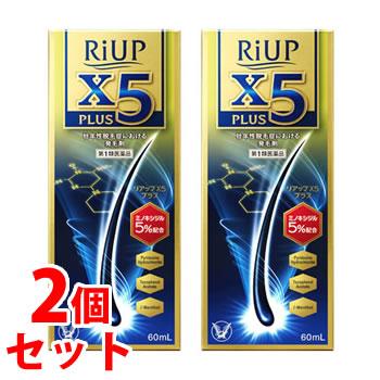 【第1類医薬品】《セット販売》 大正製薬 リアップX5プラス ローション (60mL)×2個セット リアップ 壮年性脱毛症 発毛剤 ツルハドラッグ