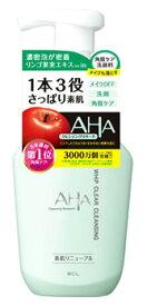BCLカンパニー AHA クレンジングリサーチ ホイップ クリアクレンジング (150mL) メイク落とし 洗顔料