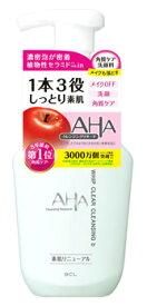 BCLカンパニー AHA クレンジングリサーチ ホイップ クリアクレンジング b (150mL) メイク落とし 洗顔料
