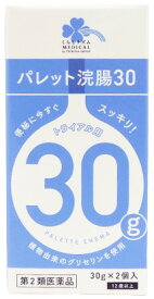 【第2類医薬品】くらしリズム メディカル ムネ製薬 パレット浣腸30 (30g×2個入) 便秘薬 トライアル用