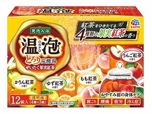 アース製薬 温泡 ONPO とろり炭酸湯 ぜいたく果実紅茶 4種×3錠 (45g×12錠) 入浴剤 【医薬部外品】