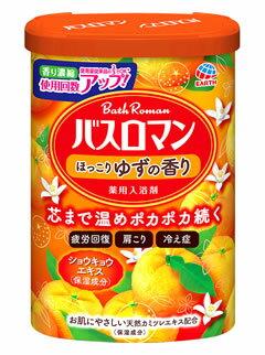 アース製薬 バスロマン ほっこりゆずの香り (600g) 入浴剤 【医薬部外品】