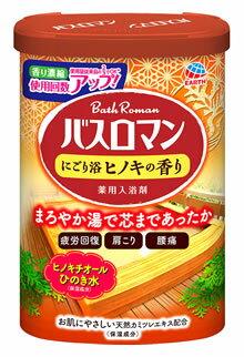 アース製薬 バスロマン にごり浴 ヒノキの香り (600g) 入浴剤 【医薬部外品】