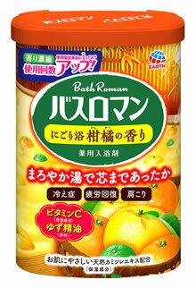 アース製薬 バスロマン にごり浴 柑橘の香り (600g) 入浴剤 【医薬部外品】