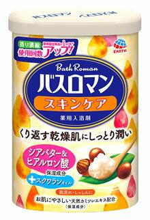 アース製薬 バスロマン スキンケア シアバター&ヒアルロン酸 (600g) 入浴剤 【医薬部外品】