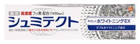 アース製薬 グラクソ・スミスクライン 薬用シュミテクト やさしくホワイトニングEX (90g) シュミテクト 薬用ハミガキ 【医薬部外品】