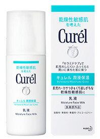 花王 キュレル 乳液 (120mL) curel 【医薬部外品】