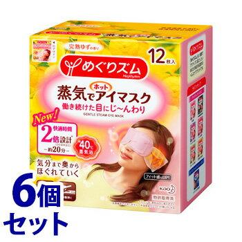 《セット販売》 花王 めぐりズム 蒸気でホットアイマスク 完熟ゆずの香り (12枚入)×6個セット