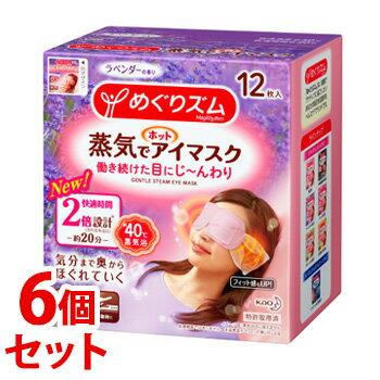 《セット販売》 花王 めぐりズム 蒸気でホットアイマスク ラベンダーの香り (12枚入)×6個セット
