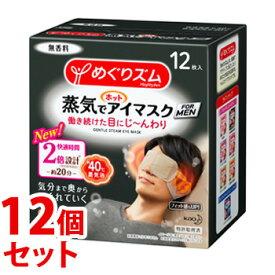 《セット販売》 花王 めぐりズム 蒸気でホットアイマスク FOR MEN メン 無香料 (12枚入)×12個セット