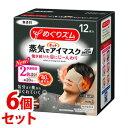 《セット販売》 花王 めぐりズム 蒸気でホットアイマスク FOR MEN メン 無香料 (12枚入)×6個セット