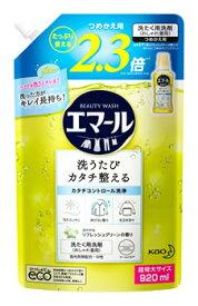 花王 エマール リフレッシュグリーンの香り つめかえ用 (920mL) 詰め替え用 おしゃれ着用 洗剤