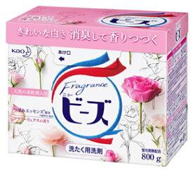 【特売】 花王 フレグランスニュービーズ 大 (800g) 洗たく用洗剤 粉末洗剤