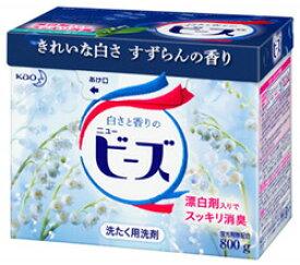 【特売】 花王 ニュービーズ 大 (800g) すずらんの香り 洗たく用洗剤 粉末洗剤