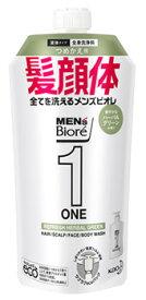 花王 メンズビオレ ONE オールインワン全身洗浄料 ハーバルグリーンの香り つめかえ用 (340mL) 詰め替え用 顔・髪・体 ノンシリコン