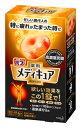 【特売】 花王 バブ メディキュア 柑橘の香り (70g×6錠) 薬用 入浴剤 【医薬部外品】 ツルハドラッグ