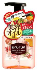 牛乳石鹸 ウルルア 美容オイルインハンドウォッシュ ポンプ付 (220mL) 美容オイルin ハンドソープ