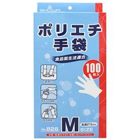ショーワグローブ No.826 ポリエチ手袋 Mサイズ (100枚) ビニール手袋