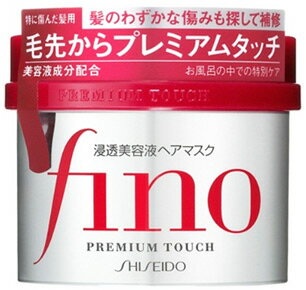 資生堂 フィーノ プレミアムタッチ 浸透美容液ヘアマスク (230g) 洗い流すトリートメント