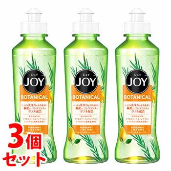 《セット販売》 P&G ジョイ ボタニカル ベルガモット&ティーツリー 本体 (190mL)×3個セット 食器用洗剤 【P&G】