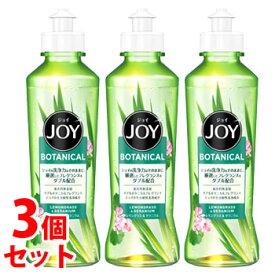 《セット販売》 P&G ジョイ ボタニカル レモングラス&ゼラニウム 本体 (190mL)×3個セット 食器用洗剤 【P&G】