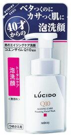 マンダム ルシード トータルケア泡洗顔 つめかえ用 (130mL) 詰め替え用 男性用 洗顔料