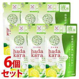 【特売】 《セット販売》 ライオン ハダカラ hadakara ボディソープ サラサラタイプ グリーンシトラスの香り つめかえ用 (340mL)×6個セット 詰め替え用 液体で出てくるタイプ