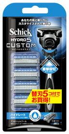 シック ハイドロ5カスタム ハイドレートコンボパック (本体+替刃5個付) カミソリ 髭剃り 5枚刃