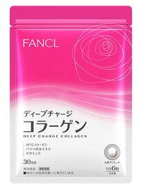 FANCL ファンケル ディープチャージ コラーゲン 約30日分 (180粒) 【送料無料】 【smtb-s】