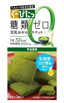 ナリスアップ ぐーぴたっ 豆乳おからビスケット 抹茶 (3枚×3袋) ダイエット食品