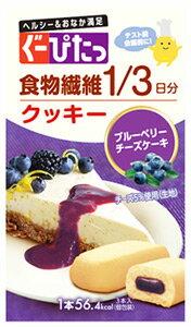 ナリスアップ ぐーぴたっ クッキー ブルーベリーチーズケーキ (3本) ダイエット食品