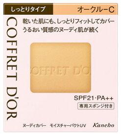 カネボウ コフレドール ヌーディカバーモイスチャーパクトUV OCC オークル-C レフィル (9.5g) ファンデーション