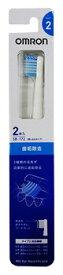 オムロン 歯垢除去ブラシ SB-172 (2本) 電動歯ブラシ 替えブラシ タイプ2