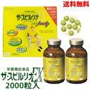 【即納】 DIC スピルリナ ザ・スピルリナEX (2000粒) 【送料無料】【美容】【健康】【野菜不足】【ビタミン】【…