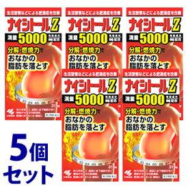 【第2類医薬品】《セット販売》 小林製薬 ナイシトールZ (315錠)×5個セット おなかの脂肪を落とす 【送料無料】 【smtb-s】
