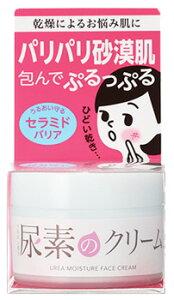 石澤研究所 すこやか素肌 尿素のしっとりクリーム (60g) フェイスクリーム